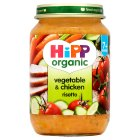 Picture of Hipp Organic Vegetable & Chicken Risotto 190g