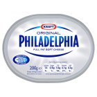 Picture of Philadelphia 200g