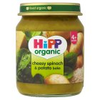 Picture of Hipp Organic Cheesy Spinach & Potato Bake 125g