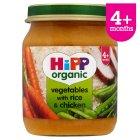 Picture of Hipp Organic Vegetables with Rice & Chicken 125g