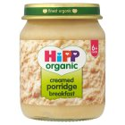 Picture of Hipp Organic Creamed Porridge Breakfast 125g