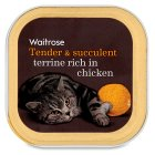 Picture of Tender & Succulent Terrine Rich in Chicken Waitrose 100g