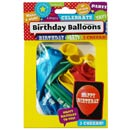 Picture of 12in Happy Birthday Balloons 12 per pack