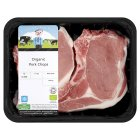 Picture of Laverstoke Park Organic Pork Chops Typical weight: 450g