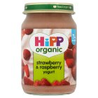 Picture of Hipp Organic Strawberry & Raspberry Yoghurt 160g