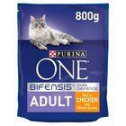 Purina ONE Adult Chicken and Whole Grains
