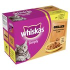 Whiskas Simply Grilled Poultry Succulent Strips in Jelly Pouches