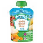Heinz Mashed Sunday Chicken Dinner 7 Mths+